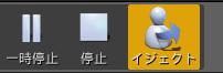 プレイボタン004