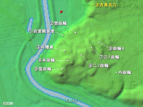 松山城_地形図