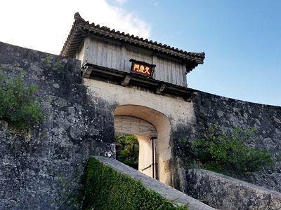 首里城_久慶門