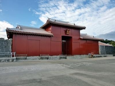 首里城_広福門