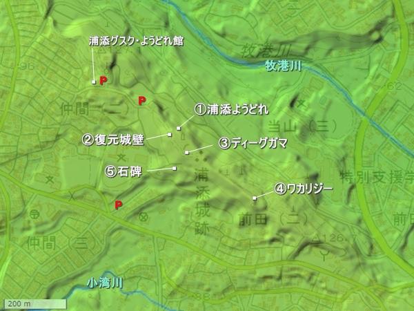 浦添城地形図