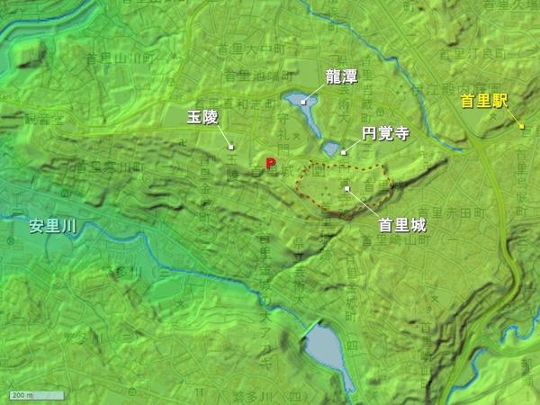 首里城地形図