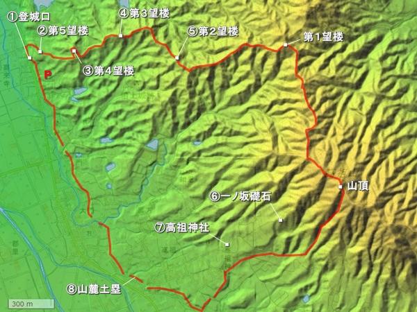 怡土城地形図