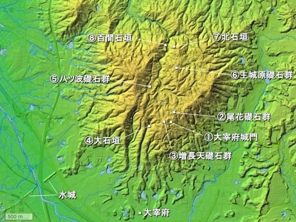 大野城地形図