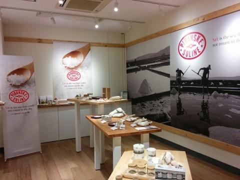 東京にあるスロヴェニア ピランの塩のお店5