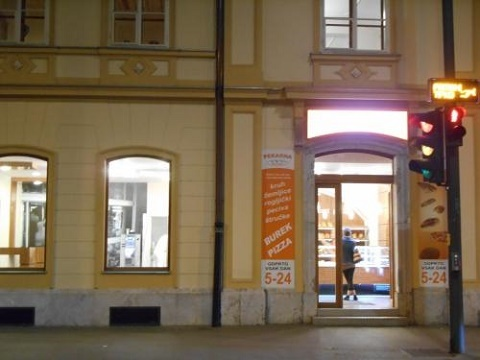 スロヴェニアにあるパン屋さん