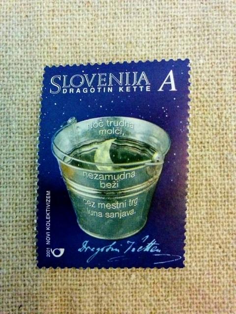 スロヴェニア建国10周年記念切手2