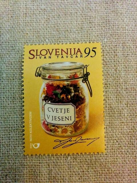 スロヴェニア建国10周年記念切手4