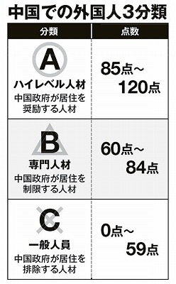 b6d38847.jpg