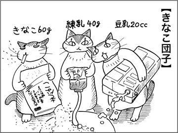 kfc00716-5