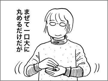 kfc00716-6