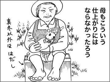 kfc00718-8