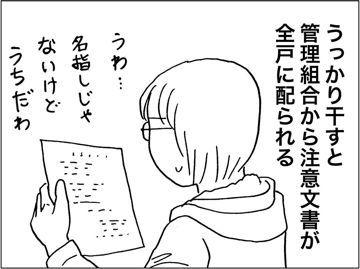 kfc00727-3