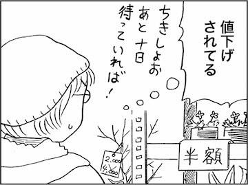 kfc00751-7