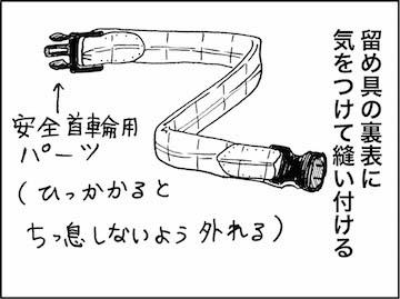 kfc00758-4