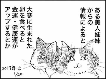 kfc00762-1