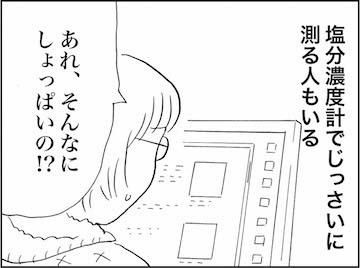 kfc00778-3