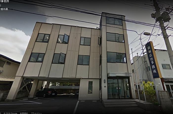 横堀太郎弁護士 横堀法律事務所 茂木町 古口達也町長4