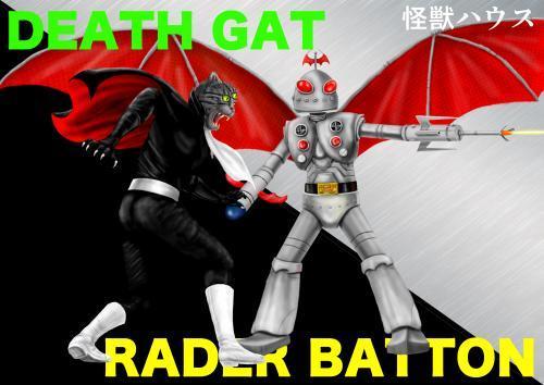 gatbattonn_convert_20170128202139.jpg