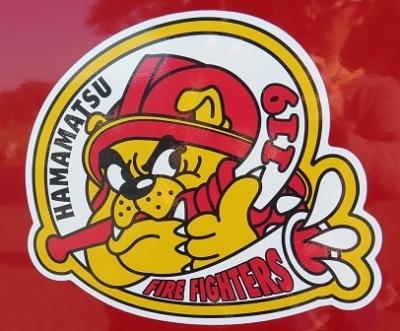 うなぎまつり 消防バギー ブルファイター
