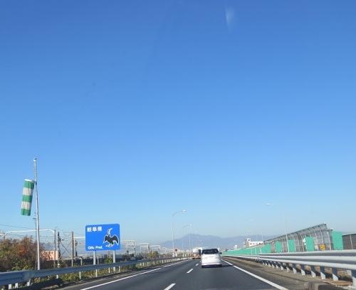 岐阜カントリーサイン