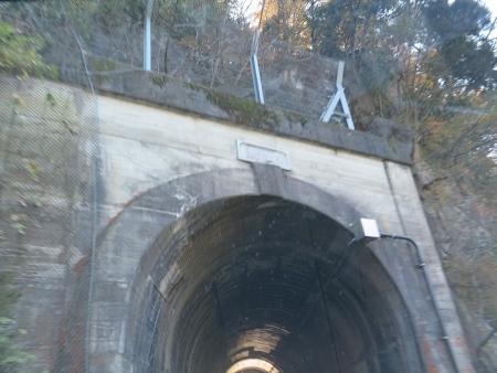 北山トンネル?