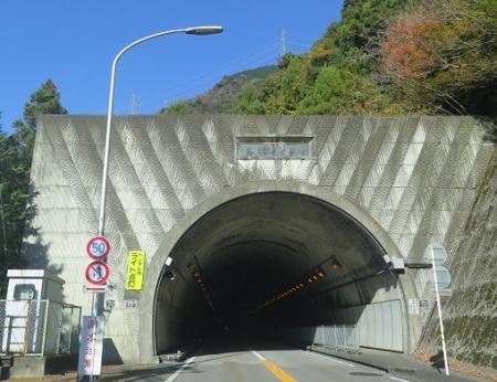 岐阜県 久坂トンネル