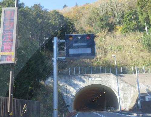 岐阜 日当平野トンネル