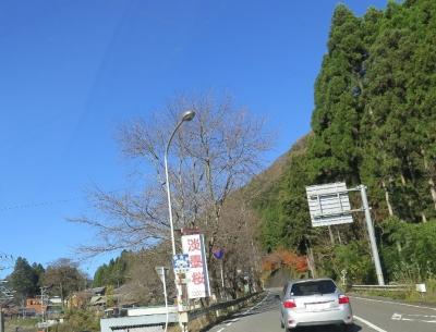 薄墨桜まで1km