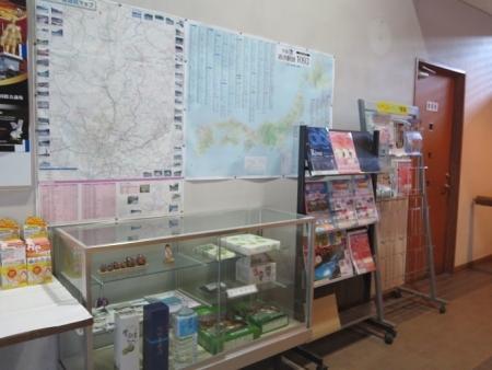 道の駅『ラステンほらど』