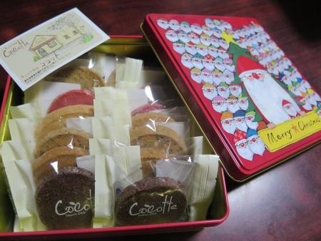 サンタさんの缶入りクッキー