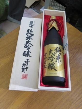 高い日本酒