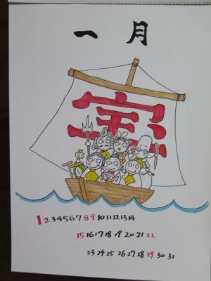 こみさんのカレンダー