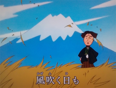chibimaruko03.jpg
