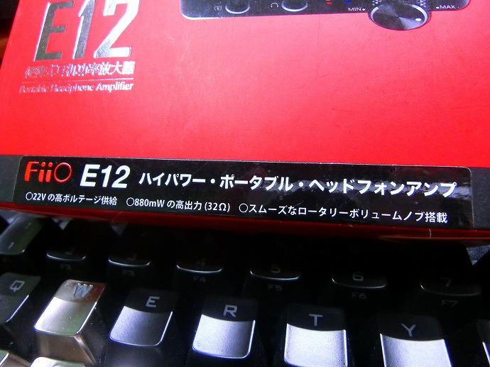 CIMG8433.jpg