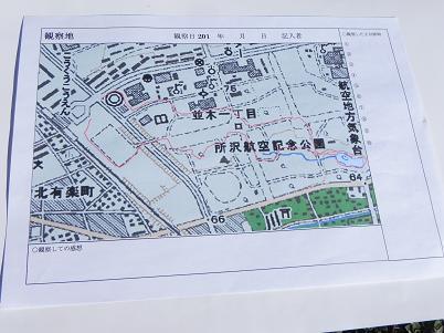 航見学地図