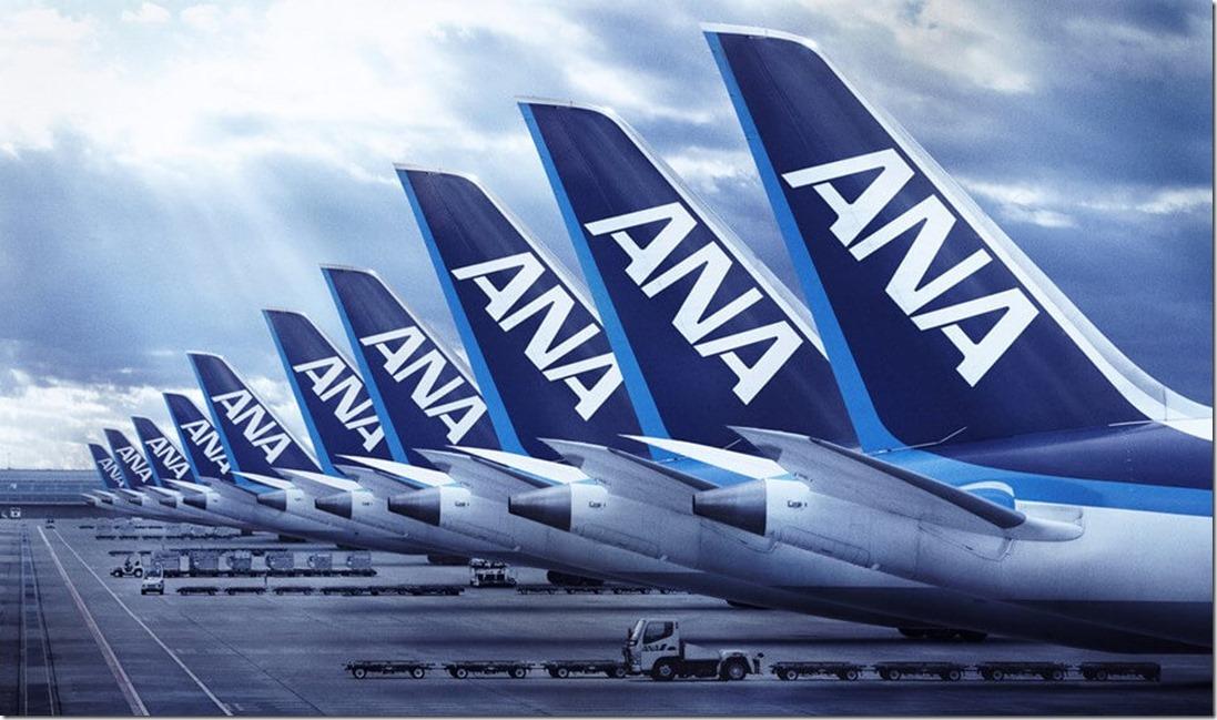 ANA便の特典航空券のルール