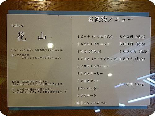 ng4733.jpg