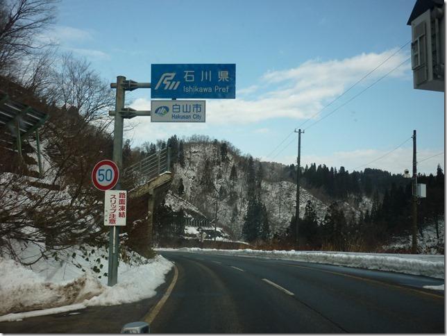 201701日帰り雪遊び01-11
