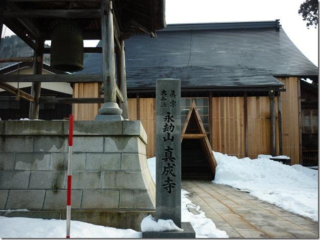 201701日帰り雪遊び02-06