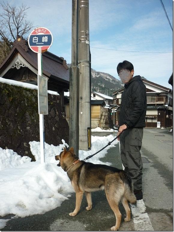 201701日帰り雪遊び02-13