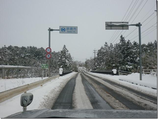 20170115雪遊び05-19