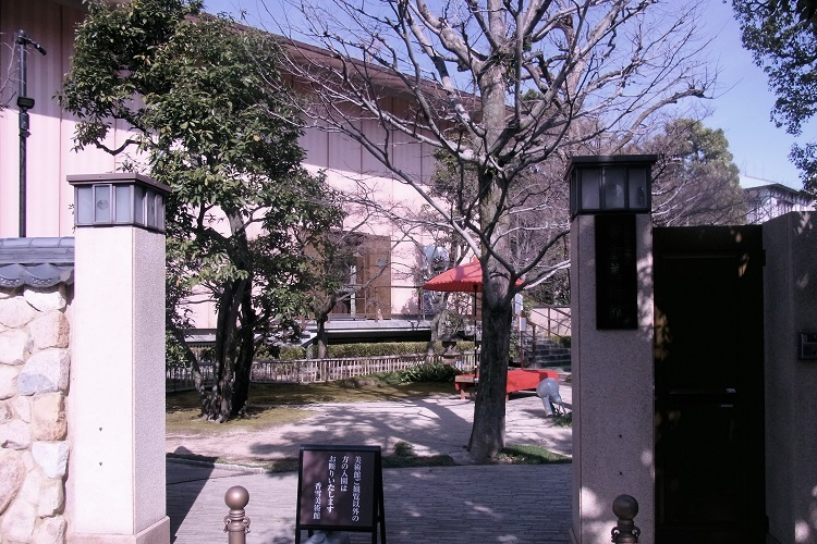香雪美術館