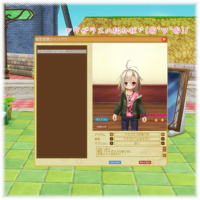 01068upnozomi.jpg