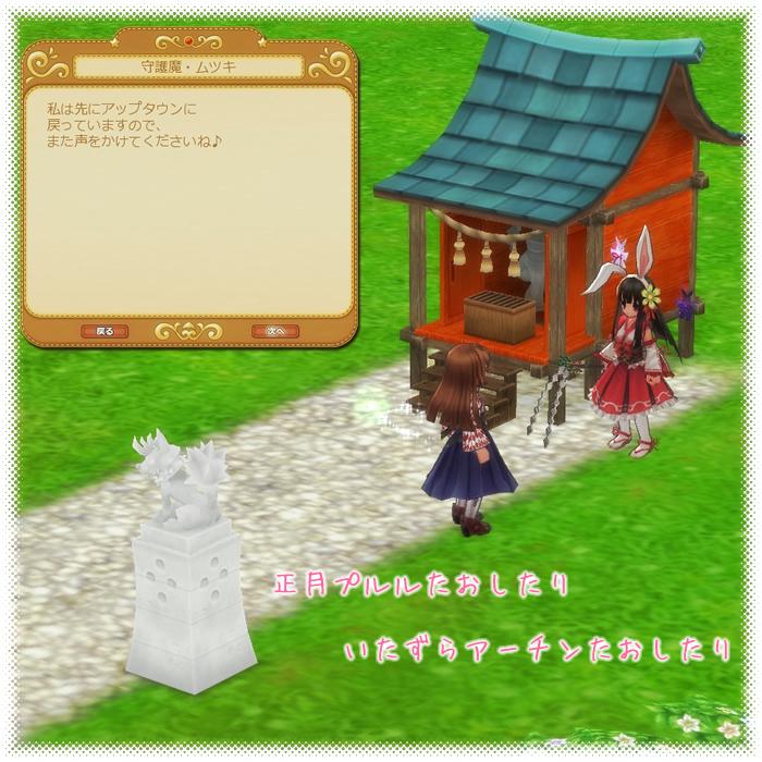 01076heigenrii.jpg