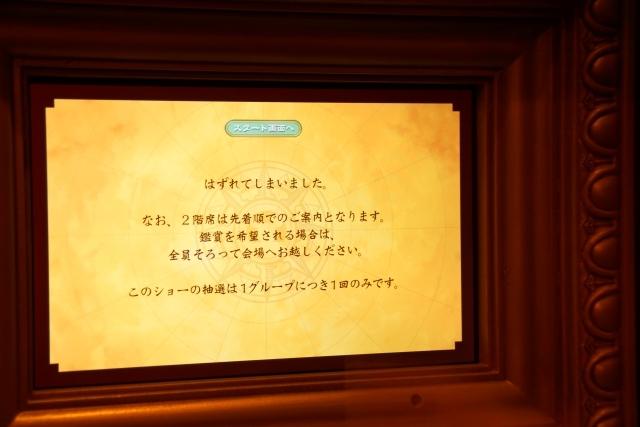 10_20161120092435b5c.jpg
