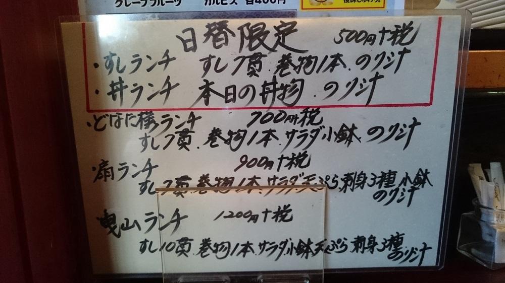 29_201611132059218af.jpg