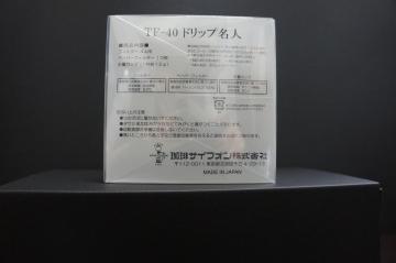 DSC02996.jpg