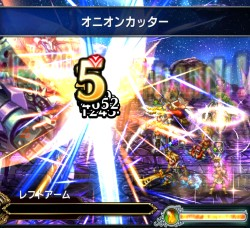 アイガイオン撃破#4