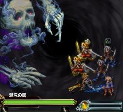 混沌の闇リベンジ#1